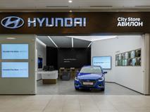 Hyundai стали продавать в торговом центре