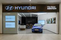 Hyundai стали продавать в торговом центре, фото 1