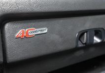 АвтоВАЗ назвал цену эксклюзивной «Нивы» с кожаным салоном, фото 5