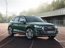 Новый Audi Q5 оценили в 3 млн рублей, фото 1