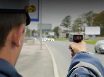У ручных радаров ГИБДД появилась опция против взяток, фото 1