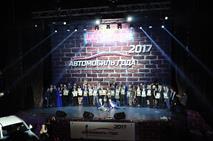 Hyundai Creta признали лучшей новинкой года, фото 2
