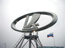 Убыток АвтоВАЗа снизился до 1 млрд рублей