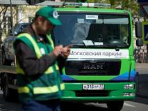 В Москве разрешили эвакуировать правильно припаркованные машины, фото 1
