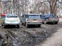 Во дворах Подмосковья построят 60 тысяч бесплатных парковок