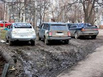 Во дворах Подмосковья построят 60 тысяч бесплатных парковок, фото 1