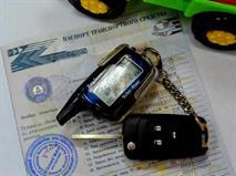 Россия отложила переход на электронные ПТС