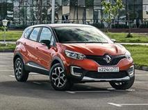 В РФ отзывают все проданные Renault Kaptur