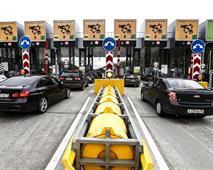 Госдума попросила не вводить платный въезд в города