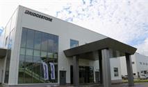В Ульяновске открыли шинный завод Bridgestone, фото 1