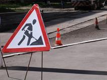 Правительство РФ разрешило реже ремонтировать дороги