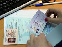 Пошлина на водительские права и СТС вырастет на 1 тысячу рублей, фото 1