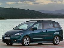Mazda отзывает в России 4,5 тысячи машин