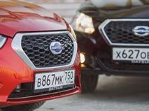 На Datsun российской сборки обнаружили утечку топлива