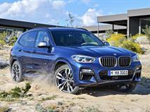 BMW представила новый X3