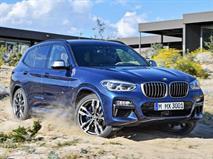 BMW представила новый X3, фото 1