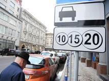 В Москве знаки парковки заменят на голубую разметку, фото 1