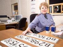 Водители Петербурга отказались получать номера серии Х…ЕР, фото 1