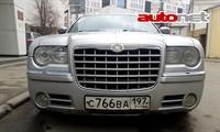 Chrysler 300C 2.7