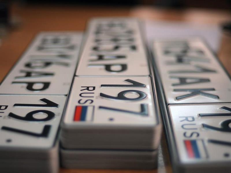 МВД упростило правила регистрации авто