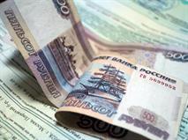 В РФ упростят выплаты по ОСАГО