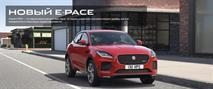 Премьера компактного кроссовера Jaguar E-PACE состоялась. «АВИЛОН» принимает предзаказы , фото 1