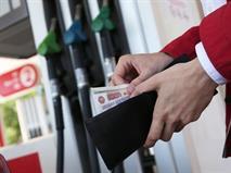 Цены на бензин стали расти быстрей инфляции, фото 1