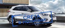 Hyundai Creta в наличии в АКРОС!, фото 1