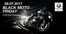 Black Moto Friday в РОЛЬФ-Премиум уже в эту пятницу., фото 1