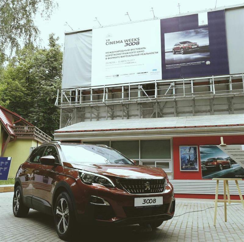 Автомобильные новинки  В Москве новый Peugeot 3008 перевели в ... a32f55d3701ef