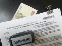 За два года ГИБДД выписала сотни тысяч ошибочных штрафов