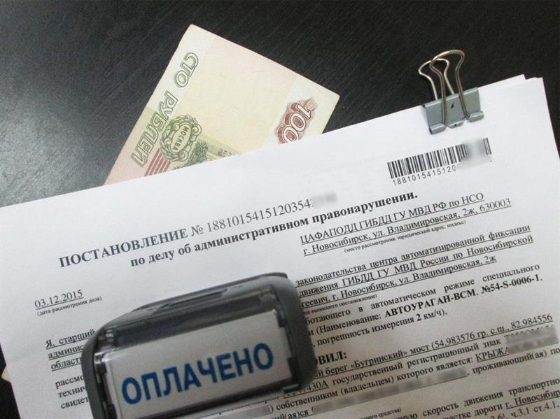 Счетная палата нашла «сотни тысяч» ошибочных штрафов ГИБДД