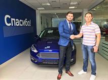 Выдача автомобиля региональному менеджеру Ford Sollers Holding Соколову Максиму, фото 1