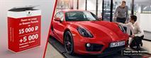 Комфорт для Вашего Porsche за 15 000 рублей!, фото 1