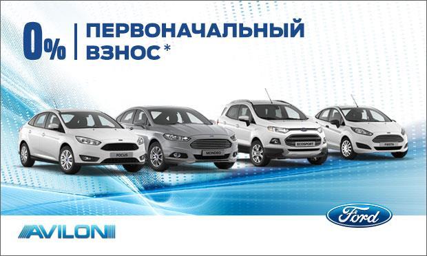 Форд Kuga всередине лета стал бестселлером марки в Российской Федерации