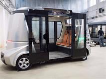 В Москве создали полигон для испытаний беспилотных автомобилей