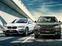 BMW АВИЛОН разгоняется до 500 000 рублей. И больше.