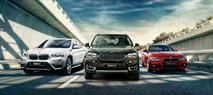 BMW АВИЛОН разгоняется до 500 000 рублей. И больше., фото 1