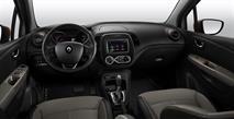 Renault Kaptur получил в РФ эксклюзивную комплектацию Extreme