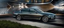 Избранные автомобили для избранных в АВИЛОН BMW. , фото 1