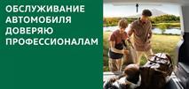 Прозрачный сервис в ТЦ Кунцево, фото 1