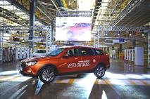 В Ижевске началось производство универсалов Lada Vesta, фото 1