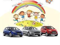 АВИЛОН FORD объявляет о старте конкурса детских рисунков!