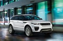 Range Rover Evoque – идеальный внедорожник ждет вас в АВИЛОН, фото 1