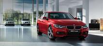 BMW расторгла контракт с дилером «Независимость»