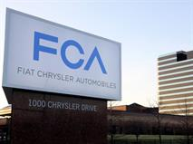 В РФ отзывают 3 тысячи Jeep, Dodge и Chrysler из-за проблем с безопасностью
