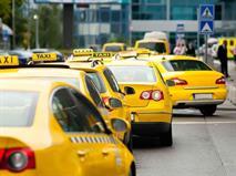 Сотрудников московского дептранса пересадят на такси