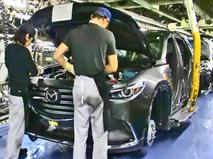 Mazda начала строительство моторного завода в Приморье