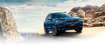 АВИЛОН BMW ПРЕДСТАВЛЯЕТ: НОВЫЙ BMW X3., фото 1