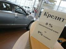 Скидки от государства на покупку авто обложили налогом